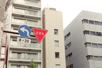 160509-12-signage.jpg