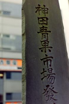 160509-15-stela.jpg