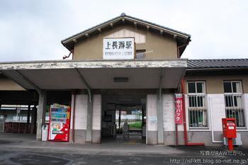 161004-02-nagatoro.jpg