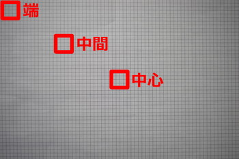 5_F2,0_all.jpg