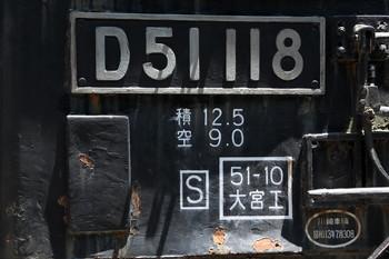 150710-03-d51.jpg