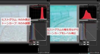 151204-10-level.jpg