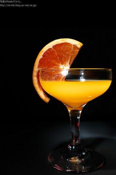 160815-02-orange.jpg