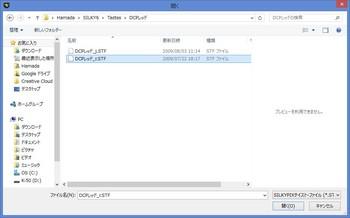import_step3.jpg